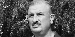 Љубан Каран