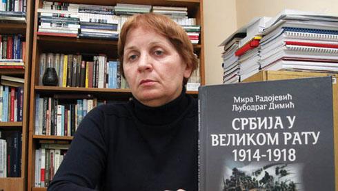 Мира Радојевић, историчар и професор на Филозофском факултету у Београду.