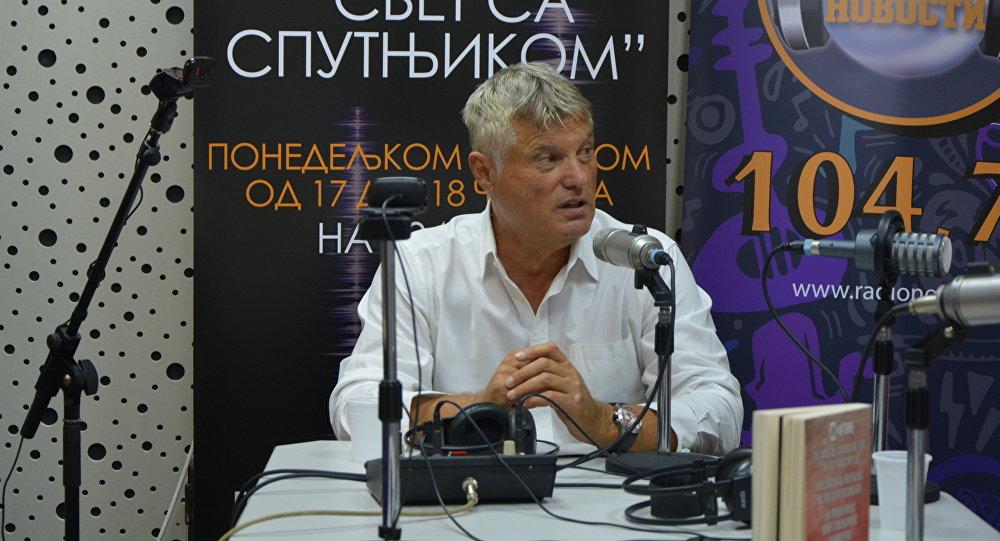 Мирослав Лазански  © Sputnik/ Радоје Пантовић