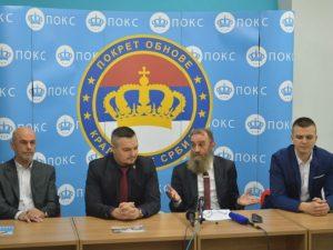 Pokret obnove Kraljevine Srbije (Foto: Promo)