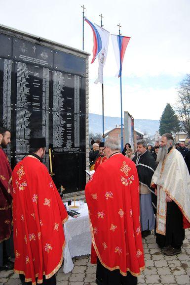 Парастосом и полагањем вијенаца код централног споменика у Скеланима обиљежено је сјећање на страдање 69 становника овог краја које су 16. јануара 1993. године убиле јаке муслиманске снаге из Сребренице под командом Насера Орића.