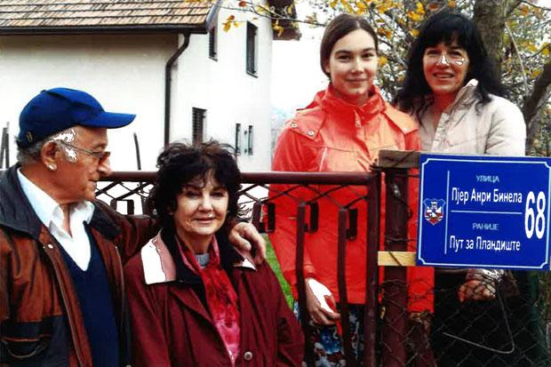 Житељи Трешње се изборили да се једна улица назова по француском јунаку