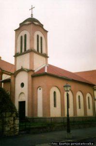 Srpska pravoslavna crkva - Kostajnica