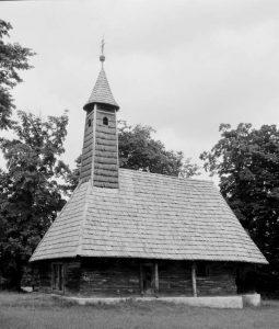 Црквa св. Илиje у Бузeти