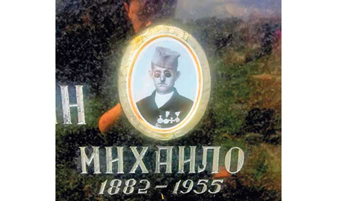 Михаило Ирижанин, слика са надгробњака (Фото Светлана Ненадић)