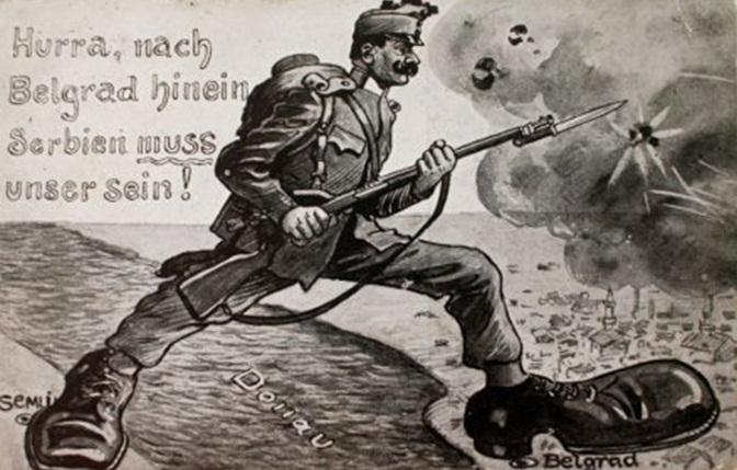 Ура, напред на Београд, Србија мора бити наша!