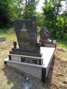На гробљу Горњи Улишњак у федералној општини Маглај у недјељу, 18. марта, биће служен парастос Споменку Гостићу, младом хероју који је погинуо од гранате 1993. године недалеко од свог села Јовићи на планини Озрен.