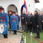 Предсједник Републике Српске Милорад Додик положио вијенац на спомен-плочу за недужно страдале цивиле.