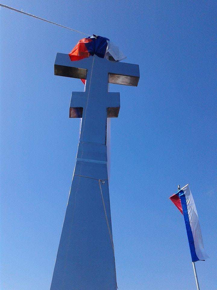 Руски Спомен-крст изнад Вишеграда