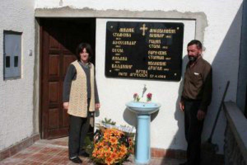 Светлана и Раде Миловановић; фото: Врањска Плус