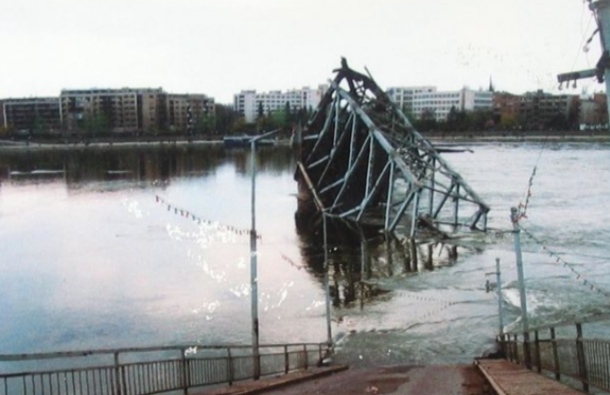 Срушен Варадински мост