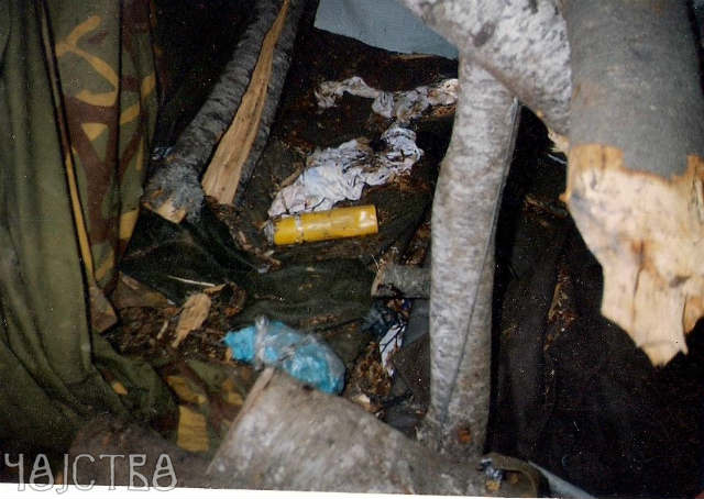 Касетна бомба – Жута убица (фото: Чојство)