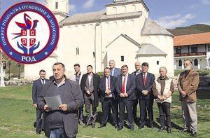 Припадници покрета испред манастира Милешева / Фото Приватна архива