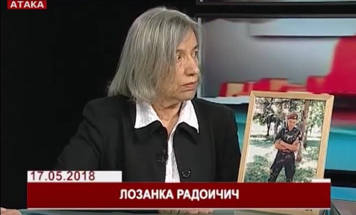 Лозанка Радоичић