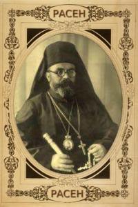 Nektarije (Krulj) mitropolit dabrobosanski (1951-1966)