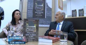 """Промовисана књига """"Приједорски логор Циглана"""