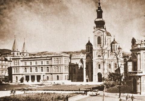 Saborna crkva u Sarajevu prije Drugog svjetskog rata