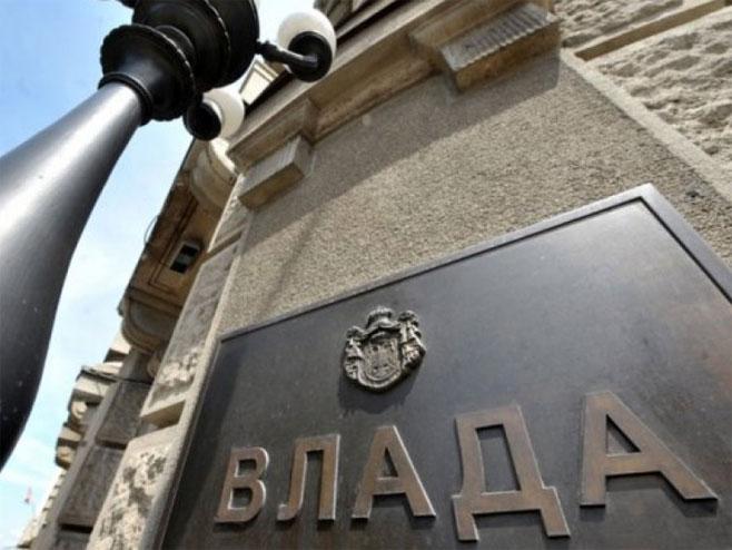 Влада Србије Фото: архив