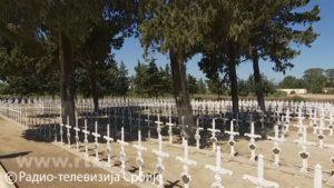 Srpsko vojničko groblje u Menzel Burgibi u Tunisu