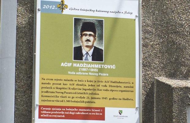 Нациста: Спомен-плоча Аћифу Ефендији у Новом пазару