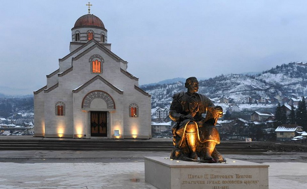 Crkva Svetog Cara Lazara u Andrićgradu