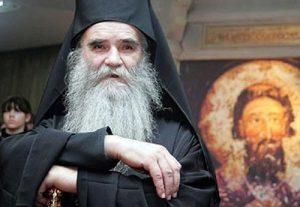 Mitropolit Amfilohije (Foto: in4s.net)