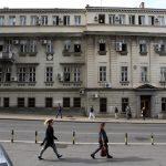 СПОРОВИ Привредни суд у Београду