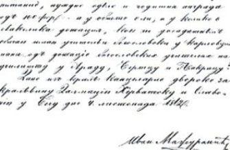Писмо Ивана Мажуранића на ћирилици; фото: Новости