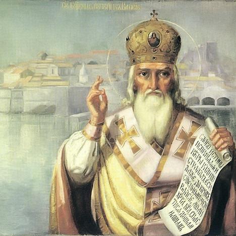 """* """"Sveti Vlasije bdi nad Dubrovnikom"""", Atanasije Popović"""
