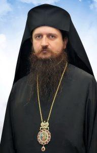 Епископ Сергије