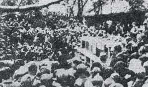 Suđenje Dževat-begu u Peći 1945.
