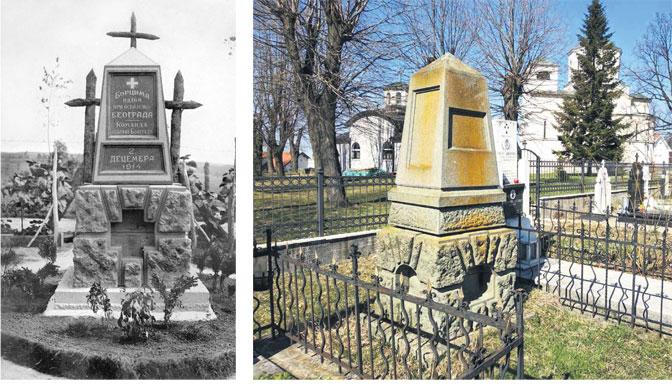 """Spomeniku je u međuvremenu dodat središnji deo, ali je ostao na istom mestu (Foto iz knjige """"Zapisano u kamenu""""/Foto M. Galović)"""
