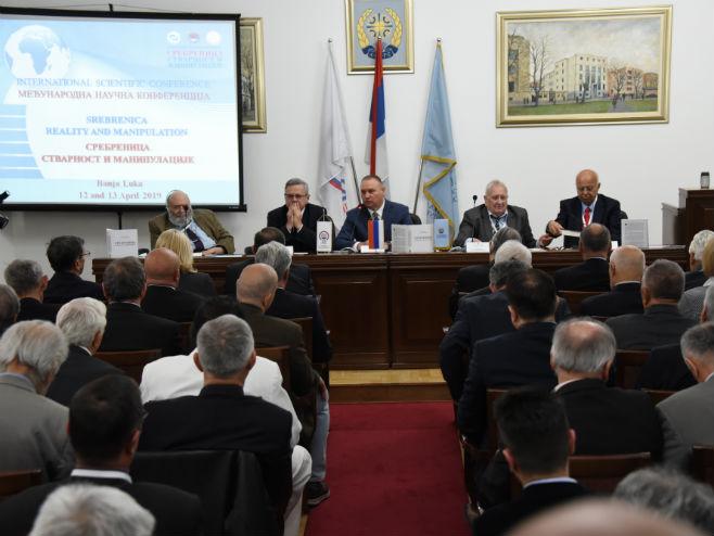 Međunarodna konferencija o Srebrenici