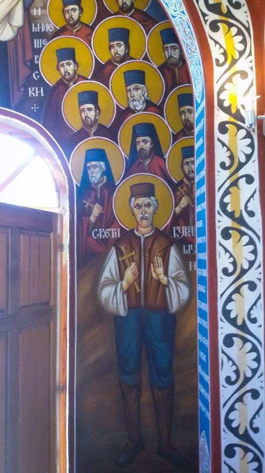 Sveti Vukašin Jasenovački i sveštenomučenici Dabro-bosanske mitropolije