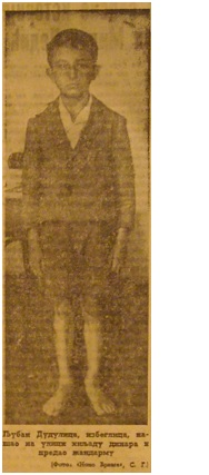 "Pošteni dečak izbeglica Ljuban Dudulica, ""Novo vreme"", 30. jun 1942. str. 2"