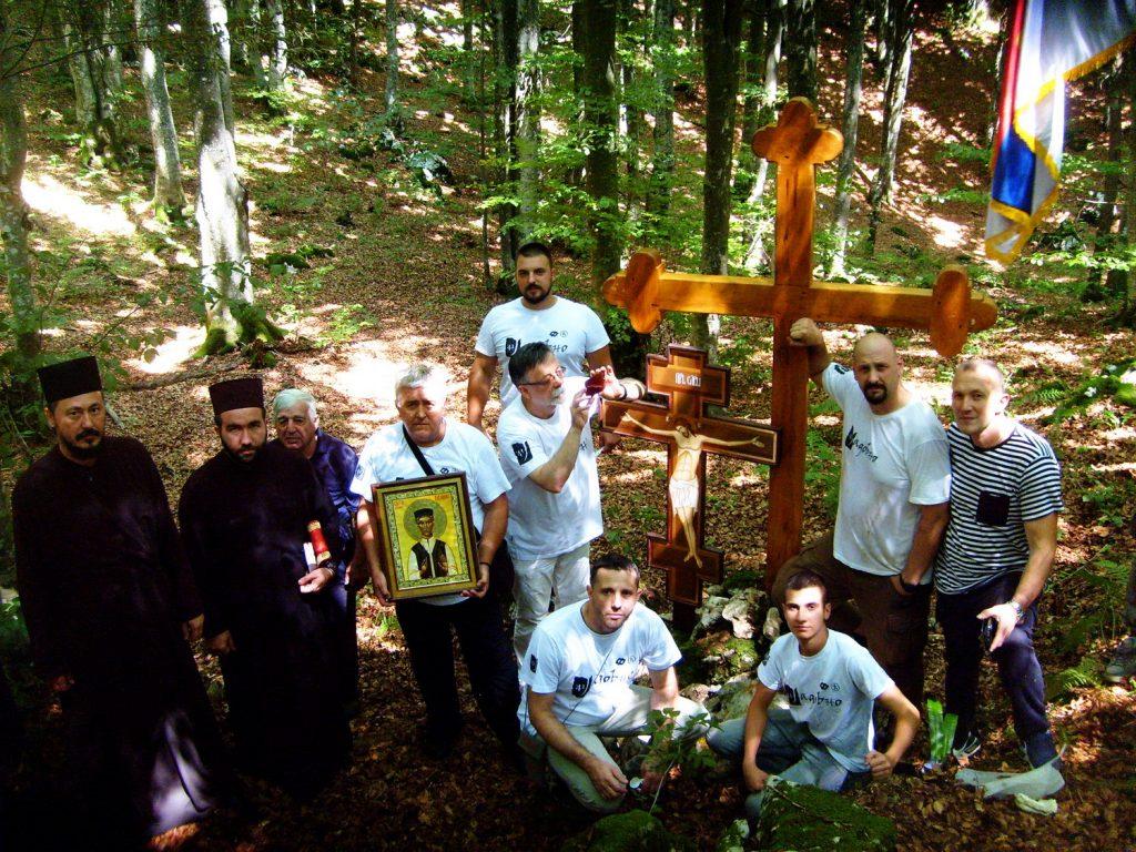 Часни крст над пријебојском јамом