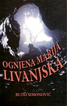 Knjiga Ognjena Marija Livanjska
