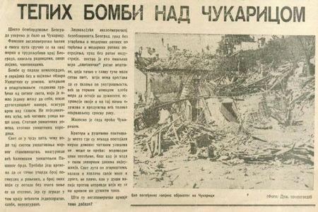Bombardovanje Čukarice