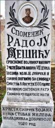 Boračko groblje