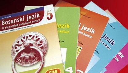 Udžbenici iz takozvanog bosanskog jezika