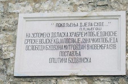 Budva spomen ploča srpskim oslobodiocima