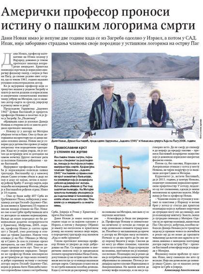 Politikin članak - Američki profesor pronosi istinu o paškim logorima smrti