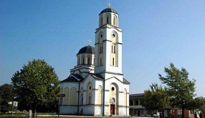 Црква Светог Василиjа Острошког у Источном Сараjеву