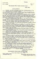 Dokumenti o zločinu u Velikom Palančištu(5)