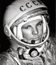 Јуриj Гагарин