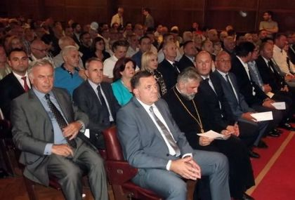 Hercegovačka akademija