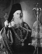 Патриjарх Илиjа Јосиф Раjачић
