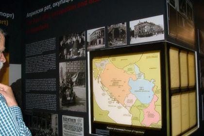 Izložba o logoru Aušvic otvorena u Beogradu