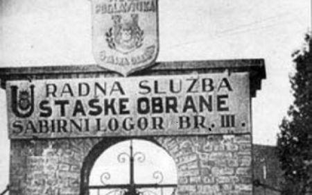 Jasenovac ulaz u logor