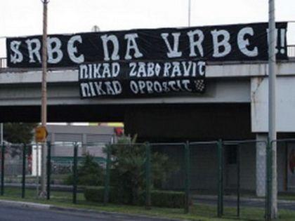 Jedan od transparenata u današnjoj Hrvatskoj